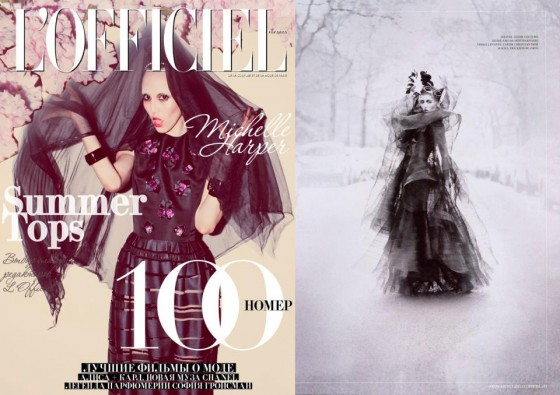 LEVER COUTURE featured by L'Officiel Ukraine Photography - Guy Aroch Styling - Nicola Formichetti